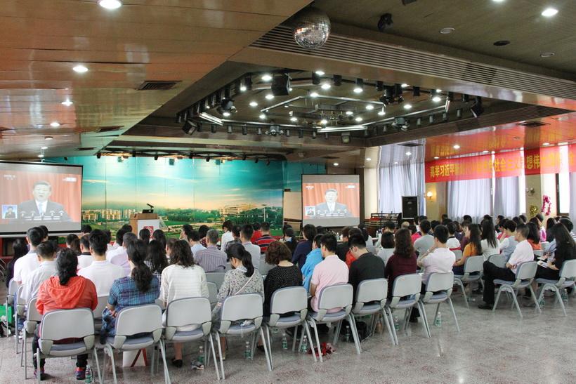 白云山制药总厂组织党员代表收看纪念马克思诞辰200周年大会