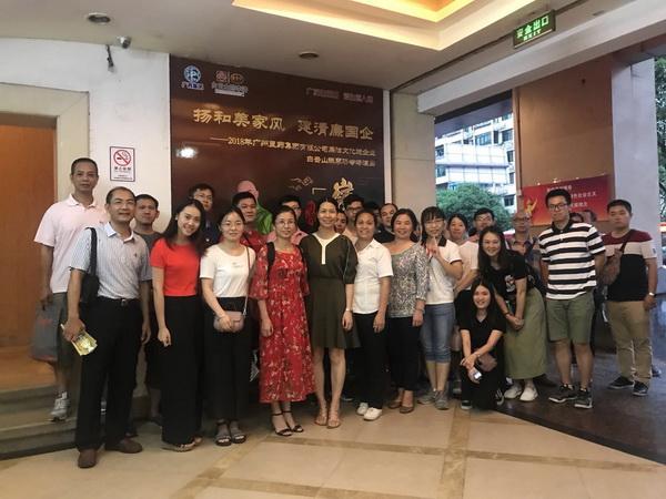扬和美家风,建清廉国企——总厂组织党员代表观看粤剧《岭南人家》
