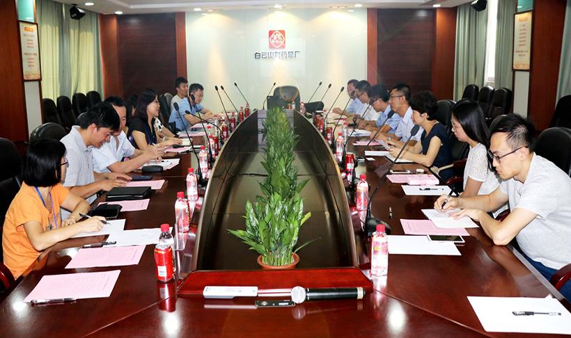 国家知识产权局专利局北京审协中心调研组到我司开展调研活动