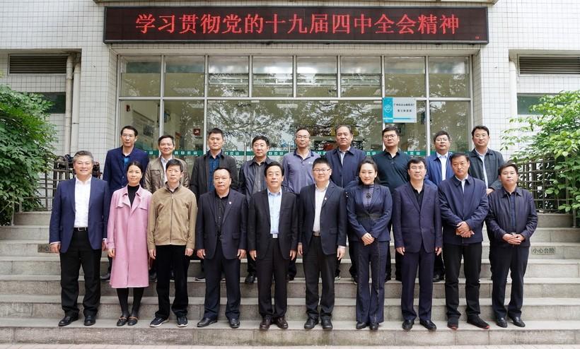 漯河舞阳张书民县长一行到白云山制药总厂参观考察