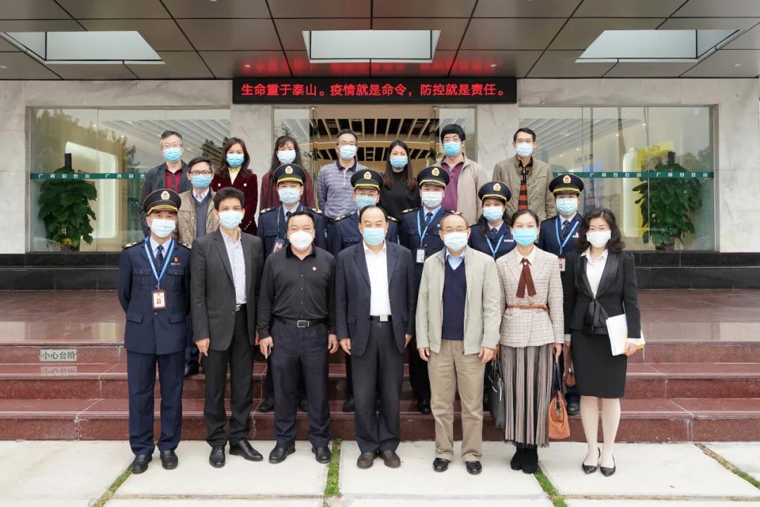 广东省疫情防控指挥部办公室疫情防控组领导一行到白云山制药总厂调研