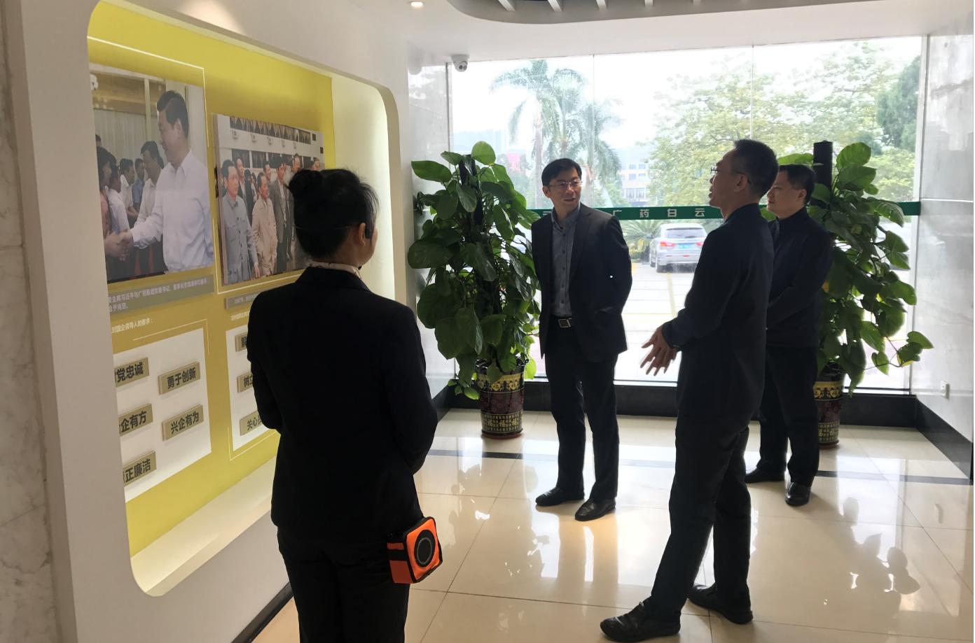 广药集团总会计师唐和平一行到白云山制药总厂走访调研